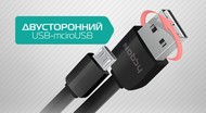 Exclusive brand new device: USB-microUSB data cable with double sided connectors